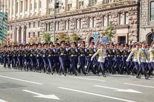 Ukraine Military Parade
