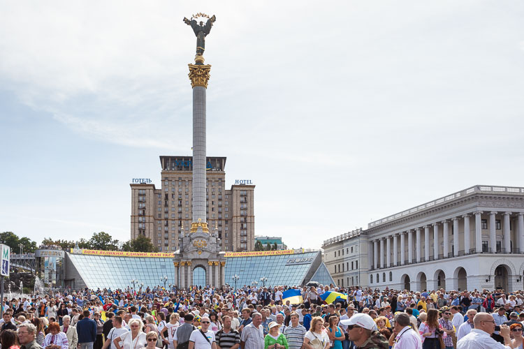 People gathered at Maidan Square after the military parade finished.