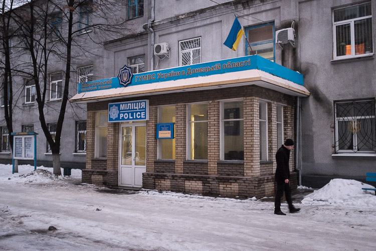 At this police station the takeover of Sloviansk by pro-Russian militants started on April 12th 2014.