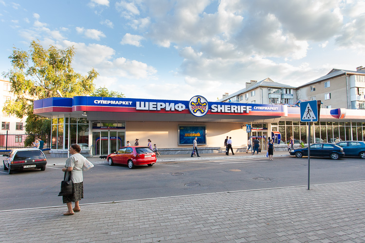 A Sheriff supermarket in the centre of Tiraspol