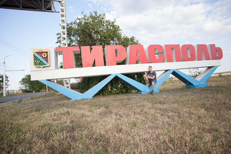The entry sign to Tiraspol