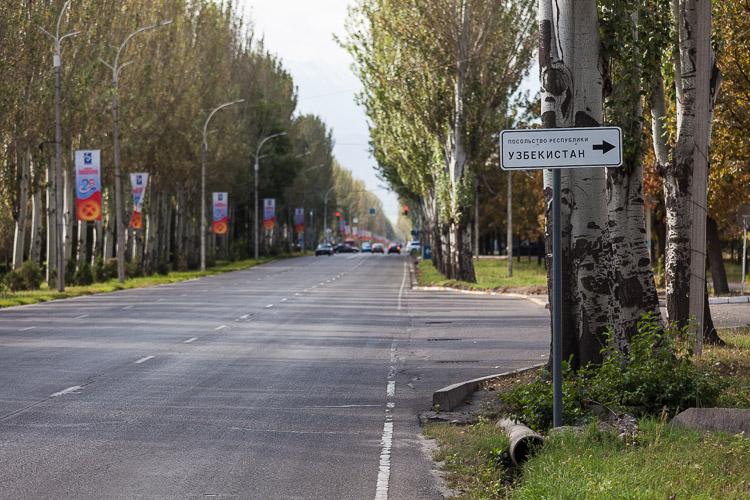 Road sign Bishkek