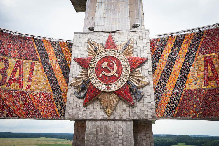 Kurgan Slavy - Mound of Glory Belarus