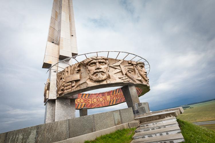 Kurgan Slavy Minsk Belarus