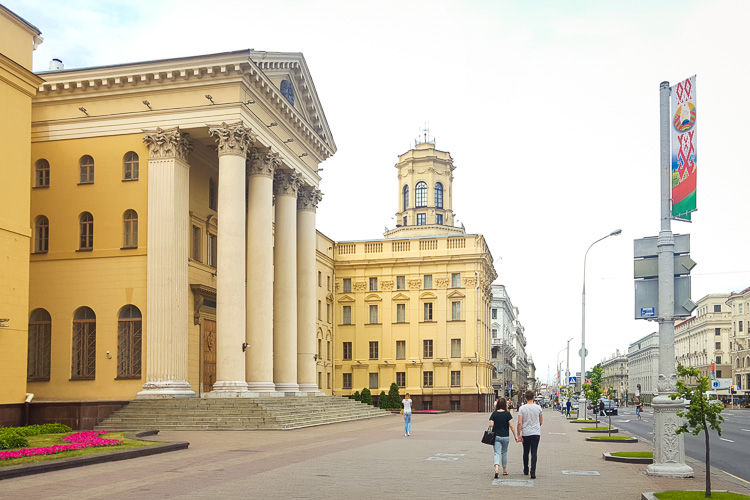 Minsk KGB building
