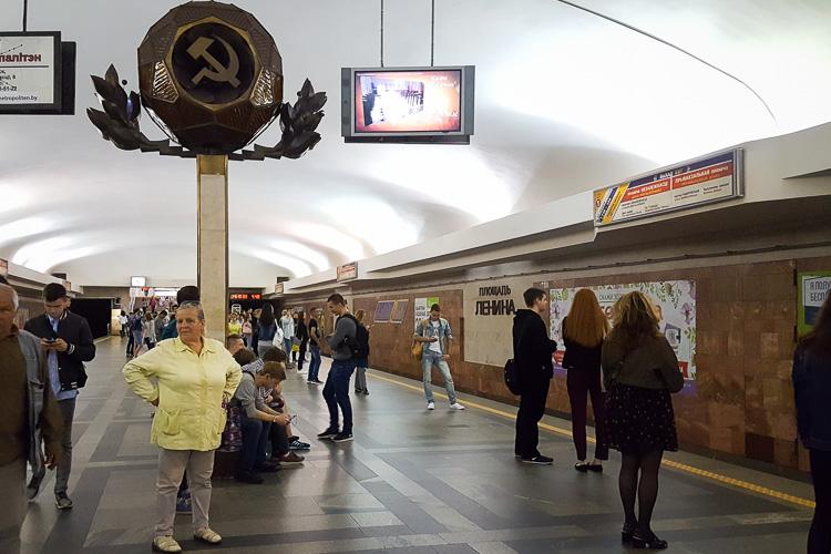 Lenin metro station Minsk