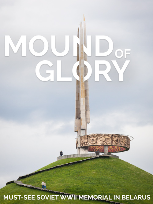 Mound of Glory Pinterest
